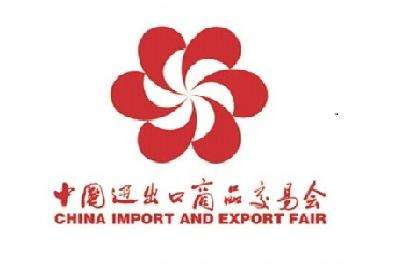 China Canton Fair in Autumn